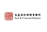 East and Concord Partners