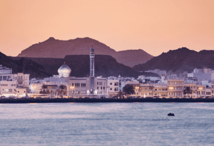 Chambers Webinar: Construction Disputes under Omani Law with Masin
